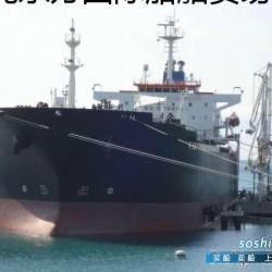 供应30万吨远洋油船