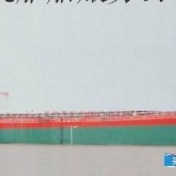 加油船 3260吨