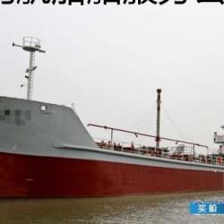 加油船(闪点>60℃)950T
