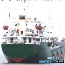 加油船/供油船3200吨