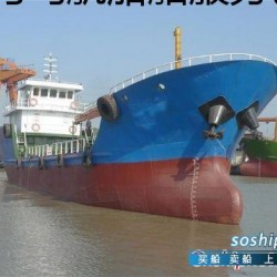 油船(闪点>60℃) 931T