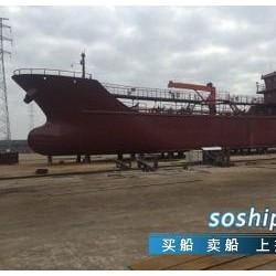 出售700吨油轮
