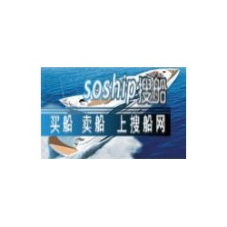 供应广东民华游艇82英尺多功能豪华游艇