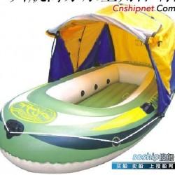 4人帐篷船