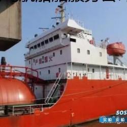 LPG船出售