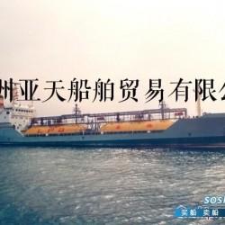 3600立方米液化气船