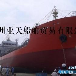 3200M3液化气船