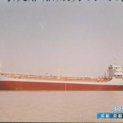 成品油船4800T