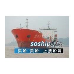 8200吨 一级油船