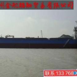 出售17600吨散货船