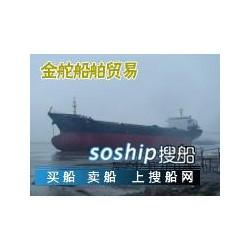 出售23800吨散货船