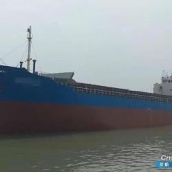 出售2600吨方便旗货船