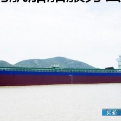 6220吨双底双壳多用途船出售