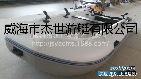 6个钓鱼座450白色加厚钓鱼专用橡皮艇批发厂家