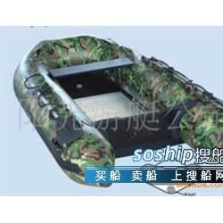 2.9mPVC充气艇