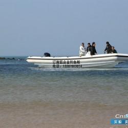 8.8RIB快艇钓鱼娱乐用船观光船铝船