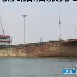 1981吨内河开底驳船