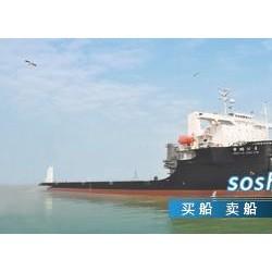 3万吨自航驳船