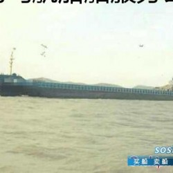 3700吨后驾驶驳船