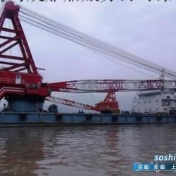 350吨全回转起重船