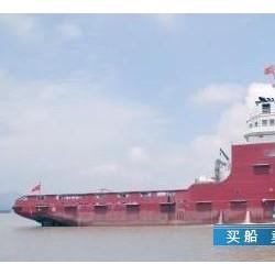 10880HP三用拖船