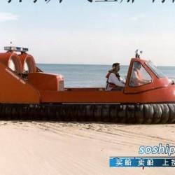 供应美国气垫船工艺HG-1000(250匹、7-8客座)