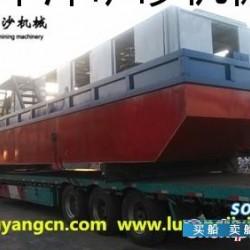 供应大产量自抽自卸式抽沙船生产销售