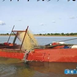 供应中联河道小型抽沙船