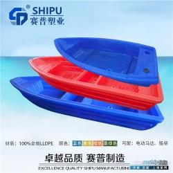 水库钓鱼船(3.5米)重庆厂家直销