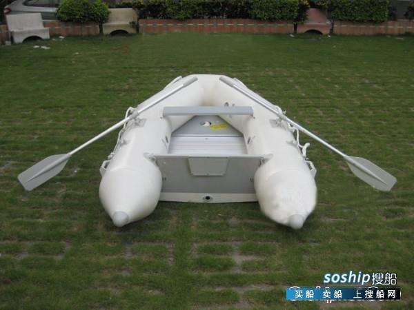 3人机动艇/冲锋舟