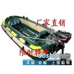 海鹰四人船+3.5发动机
