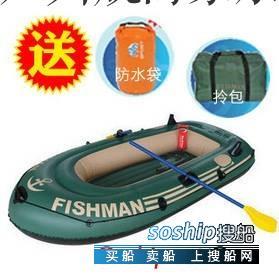 渔人二人钓鱼艇/钓鱼船