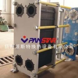 上海派斯特船用中央冷却器
