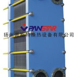 上海派斯特船用发动机冷却器