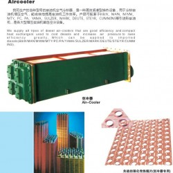 供应主机装置/空冷器系列