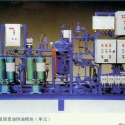 进口件组装重油供油模块(单元)