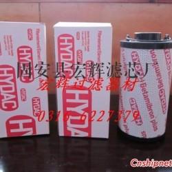贺德克液压滤芯0160D020BN/HC