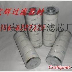pall过滤芯HC8700FDP8Z