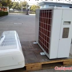 船用风冷分体式空调