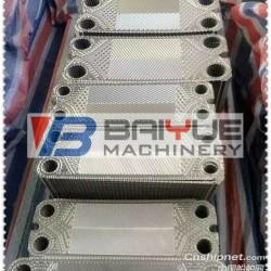 舒瑞普GX26机油板式冷却换热器密封圈NBR