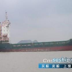 出售8700吨599箱位集装箱船