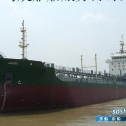 4300吨一级油船