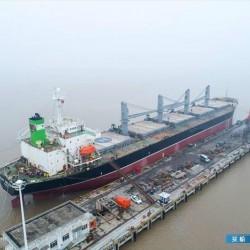 出售45639吨散货船