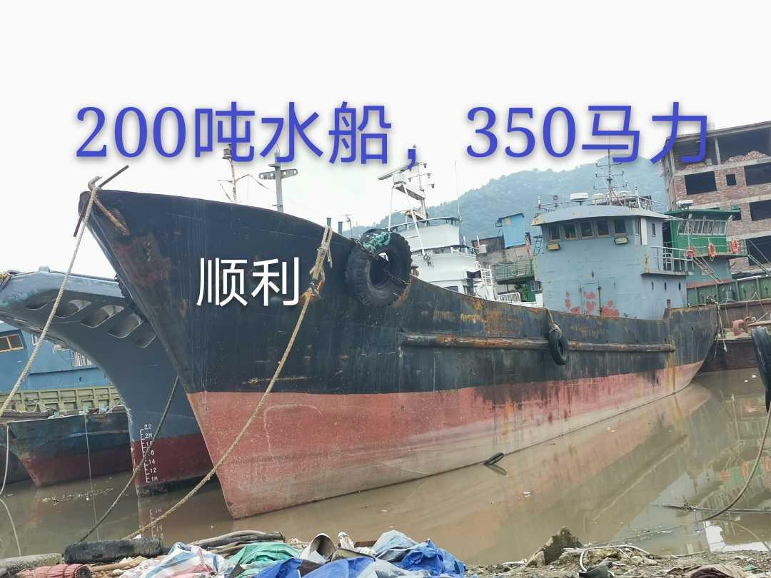 200吨货船
