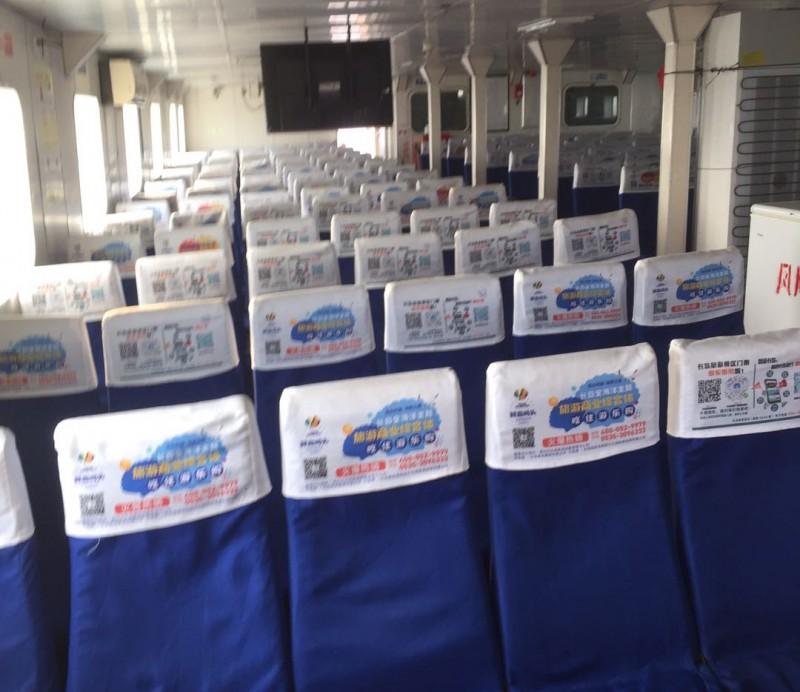 售:2011年沿海300位客滚船