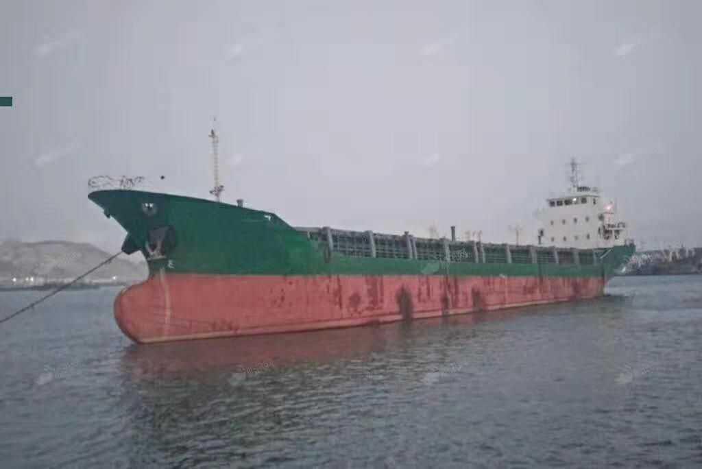 出售2004年11月造4429吨多用途船