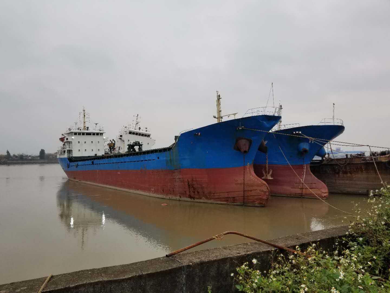 出售2004年6月台州造2600吨干货船
