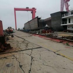 出售7600吨新造散货船