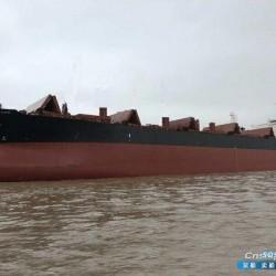 出售国内CCS  51000吨散货船
