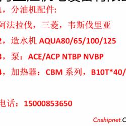 AQUA65和AQUA125板片